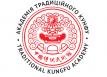 Академия Традиционного Кунфу