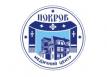 Медицинский центр «Покров»