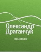 Імплантація зубів Львів