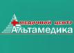 Кабинет ультразвуковой диагностики медицинского центра «Альтамедика»