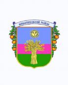 Виньковецкая центральная районная больница