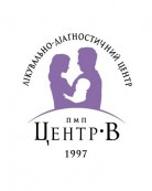 Лечебно-диагностический центр «Центр-В»