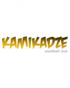 Пейнтбольный клуб «Камикадзе»