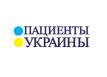 Благотворительный Фонд «Пациенты Украины»