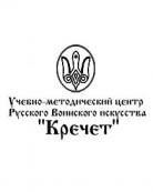 Русское воинское искусство «Кречет»