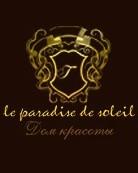 Дом красоты «Le paradise de soleil»