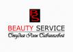 Студия красоты Яны Савинковой, обучающий центр «Beauty Service»