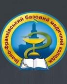 Ивано-Франковский базовый медицинский колледж