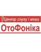 Центр слуха и речи «Отофоника»