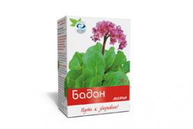 Чай «Бадан с витамином С Вертекс»