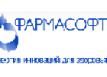 Фармасофт НПК ООО Россия