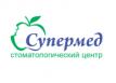 Стоматологический салон «СуперМед»