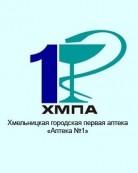 Аптечный пункт №3 «ХГПА»