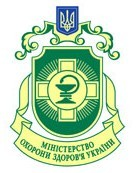 Детская поликлиника №1 Сумской городской детской клинической больницы св. Зинаиды