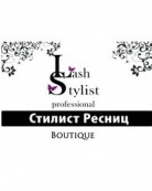 Стилист ресниц и бровей «Lash Stylist & Brow»