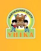 Учебный центр «Уника»