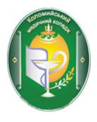 Коломыйский медицинский колледж им. И.Франко