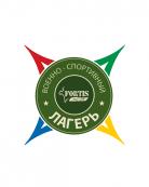 Военно-спортивный лагерь «Фортис»