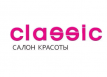 Салон красоты «Сlassic»