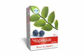 Чай «Черника с витамином С Вертекс»