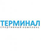 Спортивный комплекс «Терминал»