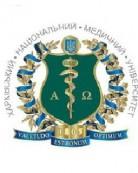 Харьковский национальный медицинский университет