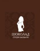 Студия загара «Шоколад»