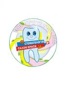 Стоматология. Салон красоты «Протезист»