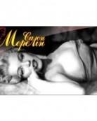 Салон красоты «МереЛин»