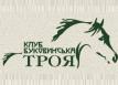Конно-спортивный клуб «Буковинська Троя»
