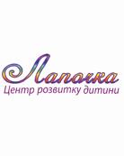 Центр развития ребенка «Лапочка»