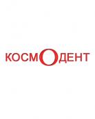 Стоматологическая клиника «КосмОДент»