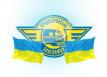 ДЗ «Узловая больница станции Пологи» ДП Приднепровской железной дороги