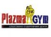 Спортивно-оздоровительный  центр «Plazma Gym»