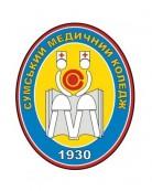 Сумской базовый медицинский колледж