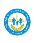 Коммунальная 2-я городская поликлиника г.Львова