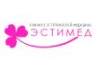 Клиника эстетической медицины «Эстимед»