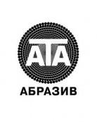 ООО «АТА Абразив»