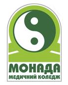 Луцкий филиал медицинского колледжа «Монада»