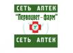 Аптека №4 ООО «Первоцвет-фарм»