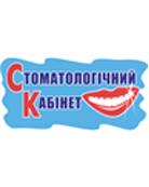 Стоматологический кабинет «Бадий-Ко»