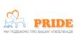 Ветеринарная клиника «Прайд»