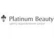 Центр восстановления кожи «Platinum beauty»