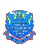 Мостисская детско-юношеская спортивная школа