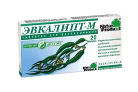 Эвкалипт-М