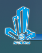 Спортивно-оздоровительный комплекс «Кристалл»