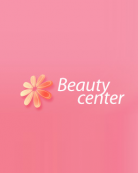 Компания «Beauty-center»