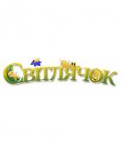 Центр раннего развития детей «Светлячок»