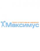 Спортивный клуб «Максимус»