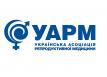 Украинская ассоциация репродуктивной медицины